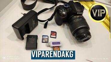 Аренда, аренда фотоаппарат, аренда фотоаппарат,  nicon d3200, 32 гиг