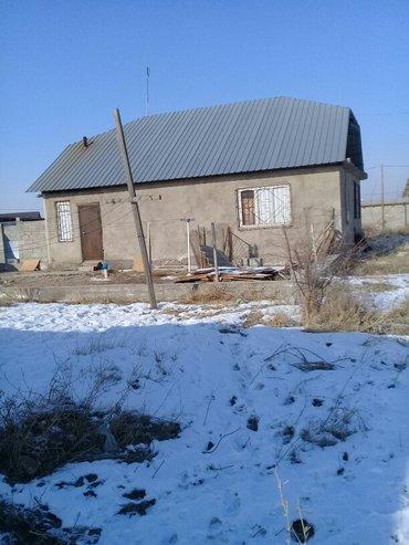 Срочно продаю дом первомайский район ж. м мурас ордо. (городская пропи in Бишкек