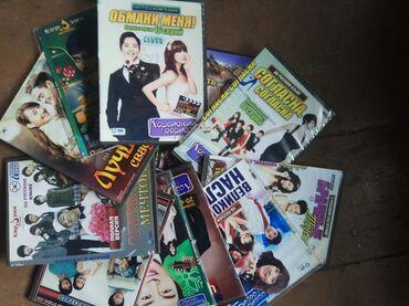 dvd r диск в Кыргызстан: Dvd диски корейских сериалов, за всё 50сомов