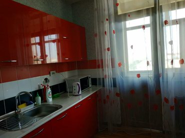 Посуточная элитная квартира в центре в Бишкек