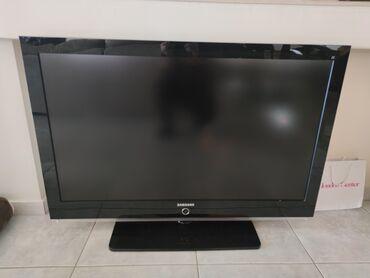 """Τηλεόραση Samsung 46"""" μεταχειρισμένη σε καλή κατάσταση μαζί με"""