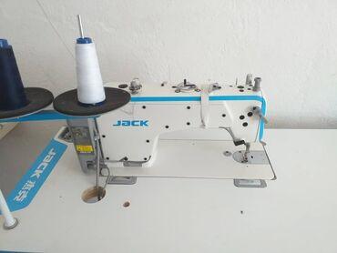 Работа - Тынчтык: Срочно швейная машинка сатам жаны эле болду колдонулганына