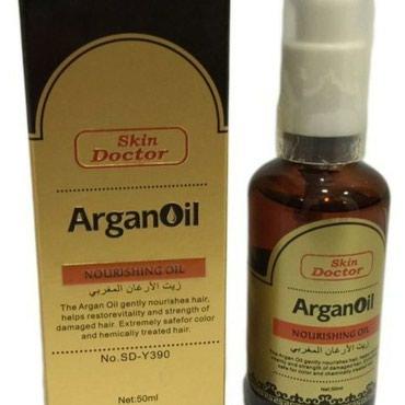 Аргановое масло Argan Oil SKIN DOCTOR для в Душанбе