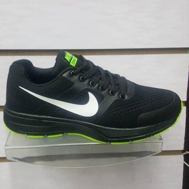 butsy firmennye nike в Кыргызстан: Nike