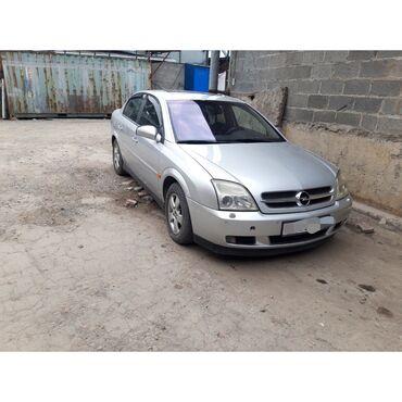 Oppo reno 2 цена бишкек - Кыргызстан: Opel Vectra 2.2 л. 2003