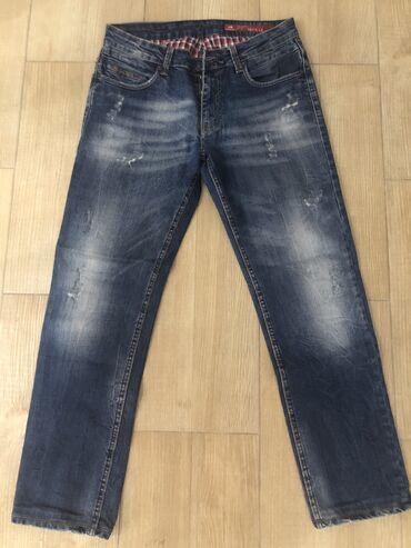 Nesal jeans - Srbija: NESAL- muske farmerice. Bez ostecenja. Velicina 32/34
