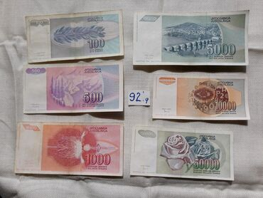 Monete | Srbija: Lot novcanica 1992. god [ unc xf ] pogledajte slike