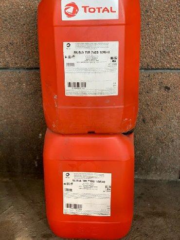 Другое - Токмак: Продаётся конистры 20ти литровые почти новые под масло количества