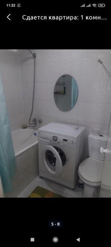 долгосрочно в Кыргызстан: Сдается квартира: 2 комнаты, 50 кв. м, Бишкек