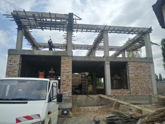 мешалка для бетона цена бишкек в Кыргызстан: Опытная бригада монолитчиков оказывает строительные услуги