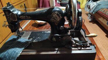Спорт и хобби - Ленинское: Продаю антиквариат швейную машинку Зингер 1906 года выпуска