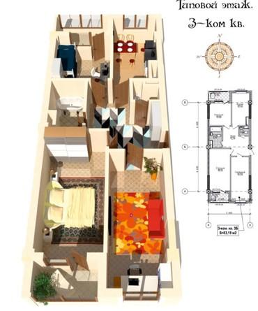 Продается квартира: 3 комнаты, 79 кв. м., Бишкек в Бишкек