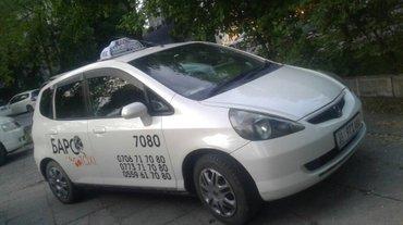 Барс такси набирает водителей с личным авто и без в Бишкек