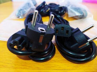 шнур-для-ноутбука в Кыргызстан: Кабель сетевой.Сетевой евро шнур, кабельСетевой шнур от компьютера