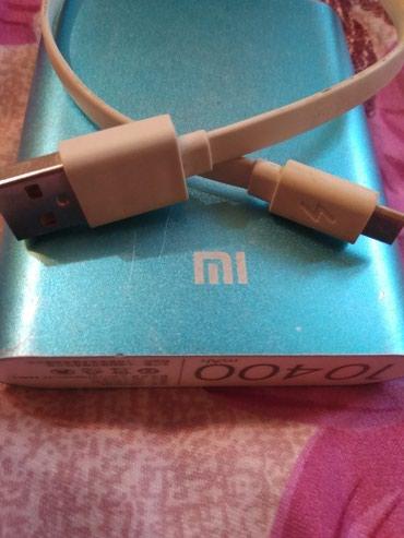 Электроника в Араван: Дополнительный UZB-кабель. Редкий проработал 1 месяц