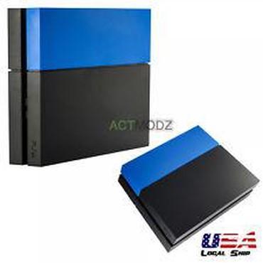 Продаю PlayStation ps4 Fat 500GB, и три диска, уступка реальному покуп