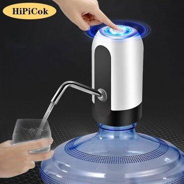 Другие товары для дома - Новый - Бишкек: Электрический Диспенсер Для подачи Воды +бесплатная доставка по