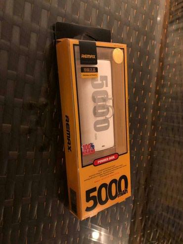 Yeni Powerbank. Firma Remax. 5000mah. в Bakı