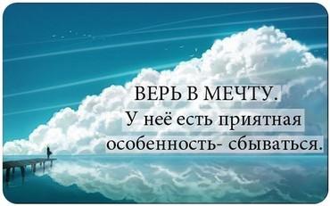 Криптовалюты - инвестиции,перспективы в жизни, Конференция  Оттель in Бишкек