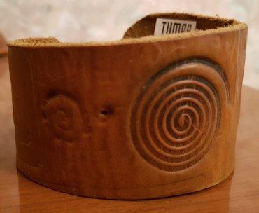 """Браслет """"tumar"""", новый, натуральная кожа, в Бишкек"""