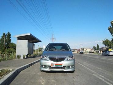 Mazda Другая модель 2002 в Бишкек