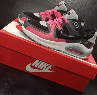 NOVE!Nike Airmax, nikada nisu nošene jer mi broj ne odgovara.Broj je