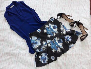 Ostalo | Sremska Mitrovica: Cvetna suknja Nova! Sa etiketom! Veličina M Cena: 400 din