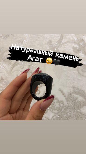 sl 925 кольцо в Кыргызстан: Кольцо из Агата Размер 18,5 рифленое   Прямиком из России