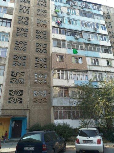 Высотные работы. утипление фасадов и в Лебединовка - фото 3