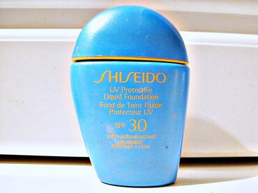 Znad kolena - Srbija: Shiseido puder spf 30Vodootporna tonirana BB krema sa visokim