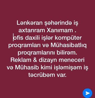 İş Lənkəranda: Xanım mühasibəm iş axtarıram Lənkəranda ofis daxili kompüter proqramla