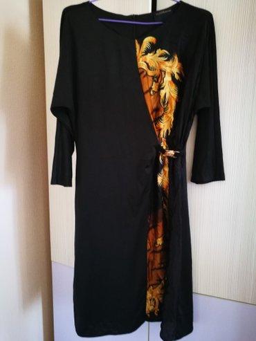 Платье новое , фирменное. в Бишкек