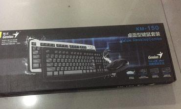 Комплект Genius KM-150X Keyboard (PS/2, Black) + Mouse XScroll в Бишкек