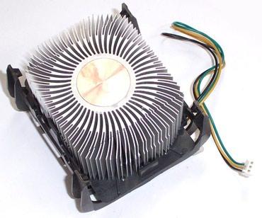 системы охлаждения для процессора в Кыргызстан: Кулер С91249-002 для процессора - система охлаждения для процессора
