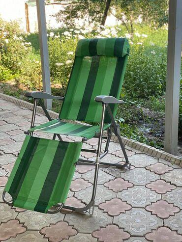Кресло Шезлонг. Производство Россия. Каркас металлический и ткань не