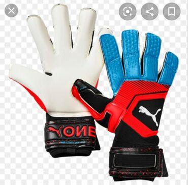 Sport i hobi - Zrenjanin: Golmanske rukavice Puma 19.1 vel.8Nove rukavice A klase. grip