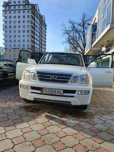 буква б кока кола in Кыргызстан | ДРУГИЕ АКСЕССУАРЫ: Lexus LX 4.7 л. 2005 | 215000 км