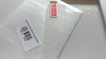 Asus - Bоја: bela - Ruma: Staklo zaštitno za Asus Zenfone selfie zd551kl I zd550kl, novo