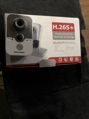 Продаю полный комплект для видео оборудования у офисе. Камеры со звуко