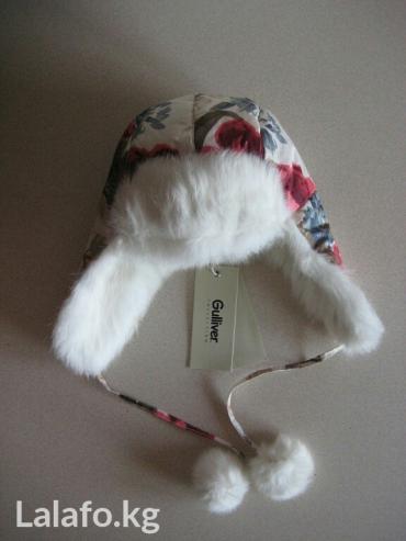шапка - ушанка gulliver (мех кролика), оригинал. размер - 54/56. в Бишкек