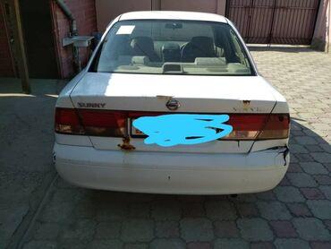 авто в кыргызстане из японии in Кыргызстан | ГРУЗОВЫЕ ПЕРЕВОЗКИ: Nissan Sunny 1.5 л. 2002 | 120000 км