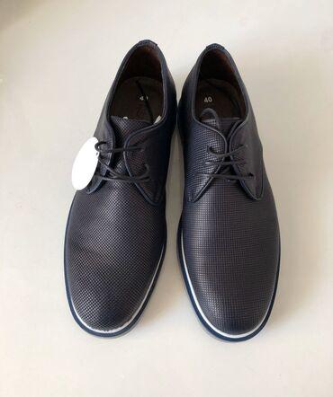 Продаю обувь турецкого бренда Derimod! Абсолютно новые! Заказывал на