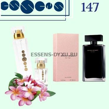 chance eau tendre в Кыргызстан: Narciso Rodriguez for her eau de Parfum за 2000 сомов!