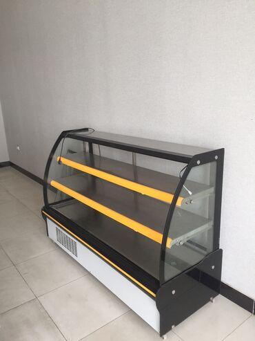 Б/у Трехкамерный Оранжевый холодильник