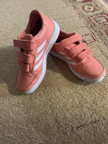 Ženska patike i atletske cipele   Borca: Adidas patike za devojcice br 32 Bukvalno nove,dva puta obuvene