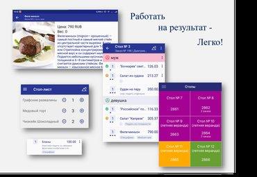 1С Программист, программа 1С, установка 1С  компания в Бишкек - фото 3