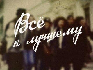 РАБОТА для всех можно без опыта   возраст не ограничен возможен в Бишкек