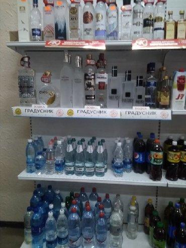 шредеры 13 в Кыргызстан: Продаю торговые стеллажи,полки 13 секции