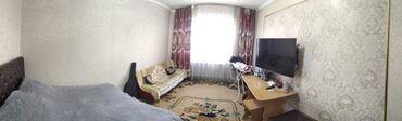квартира на час токмок in Кыргызстан   ПОСУТОЧНАЯ АРЕНДА КВАРТИР: 105 серия, 2 комнаты, 48 кв. м Неугловая квартира