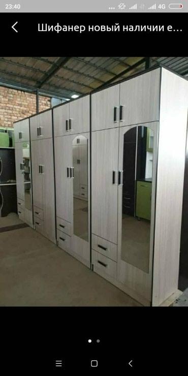 Шкафы Новый в наличии в Бишкек